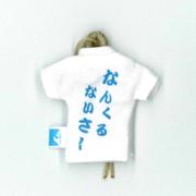 Tシャツ裏側